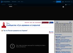 eot-su.livejournal.com