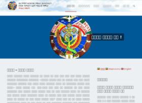 eotc-mkidusan.org