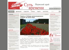 eotperm.ru
