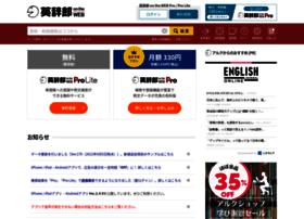 eow.alc.co.jp