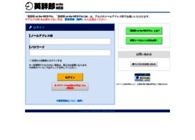 eowp.alc.co.jp
