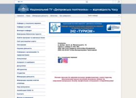 ep.nmu.org.ua