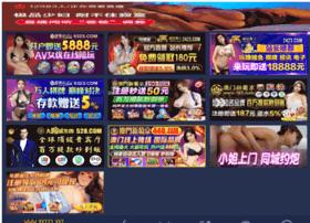 epaipiao.com