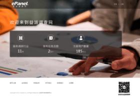 epanel.com.cn