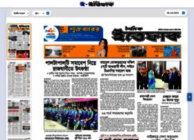 epaper.ittefaq.com.bd