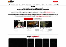 epaper.jagran.com