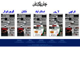 epaper.jehanpakistan.com