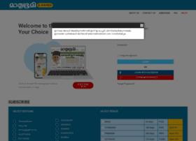 Mathrubhumi Epaper Websites And Posts On