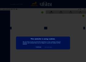 Epaper.patrika.com