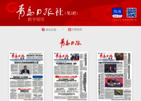 epaper.qingdaonews.com