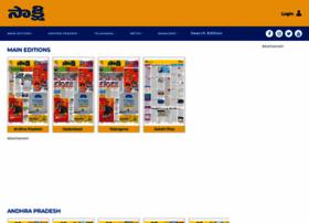 epaper.sakshi.com