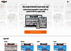epaperdivyamarathi.bhaskar.com