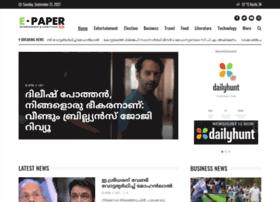 epaperlive.com
