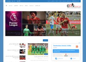 eparena.com