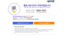 epartsmall.com