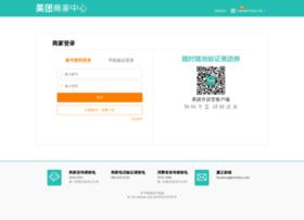epassport.meituan.com