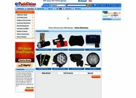 epathchina.com