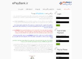 epaybank.ir