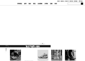 epeaksport.com