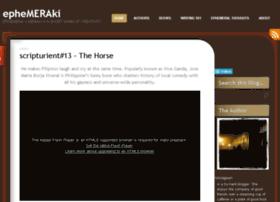 ephemeraki.files.wordpress.com