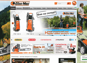 epi.com.ua