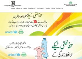 epi.punjab.gov.pk