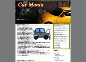 epicaauto.com