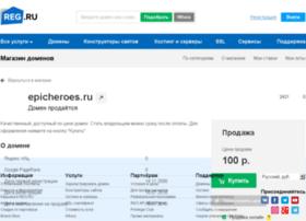 epicheroes.ru