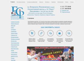 epiclot.nethouse.ru