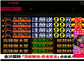 epicmagazine.net