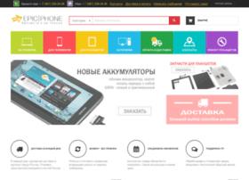 epicphone.ru