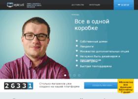 epicsell.ru