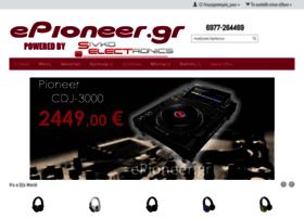 epioneer.gr