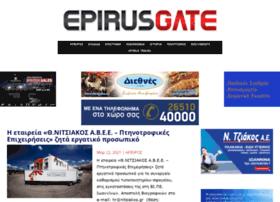 epirusgate.blogspot.com