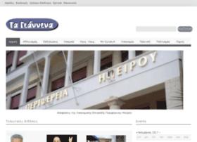 epiruspress.gr