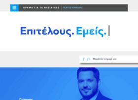 epitelous.gr