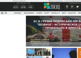epizod.com.ua