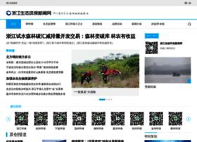 epmap.zjol.com.cn