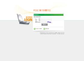 epo.pcsc.com.tw