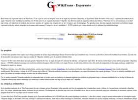 epo.wikitrans.net