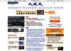 epochtimes.com