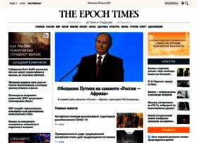 epochtimes.ru