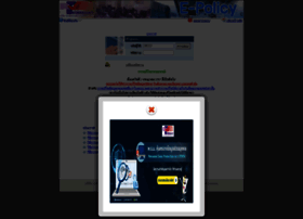 epolicy2.rvp.co.th