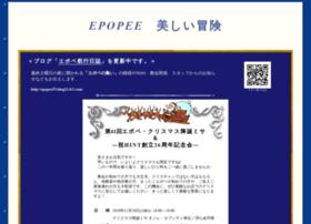 epopee.ddo.jp