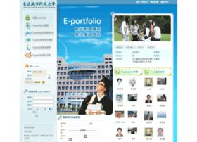 eportfolio.tpcu.edu.tw
