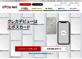eposcard.co.jp