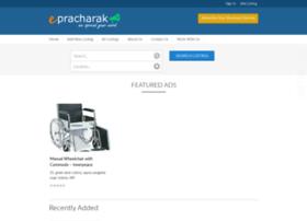 epracharak.com