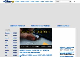 eprice.com.hk
