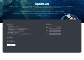 eprint.cn