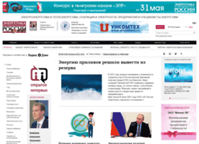 eprussia.ru